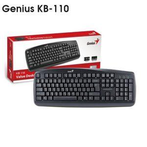 Bàn phím Genius KB-110